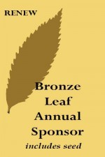 2017 Annual Sponsor Membership-BRONZE LEAF