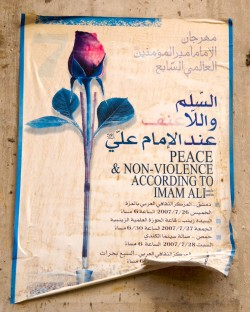"""Peace & non-violence according to Imam Ali"" poster in Syria, 2009. (Photo by Patrick M.)"