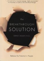The Breakthrough Solution